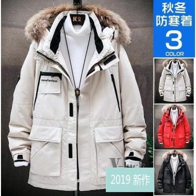ダウンジャケット メンズ 軽量 無地 ダウンコート ビジネス フード付き 冬物 防寒