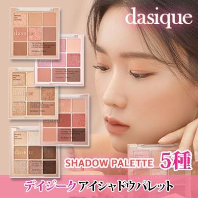 デイジーク/アイシャドウパレット / Dasique Blooming Mood Collection Eye Shadow Palette / 5種 / 当日発送 / 最新製造 / 韓国コスメ