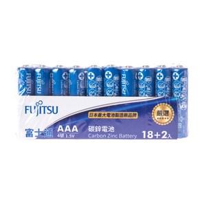 富士通4號碳鋅電池AAA(18+2入量販包)