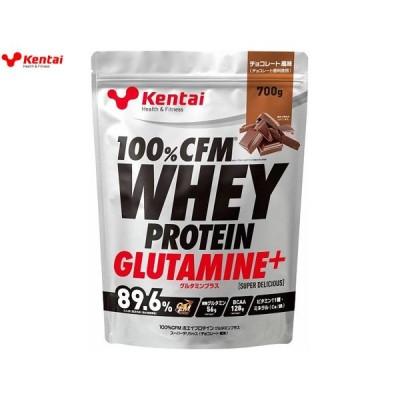ケンタイ Kentai 100%CFMホエイプロテイングルタミンプラス スーパーデリシャス チョコレート 700g 粉末状 トレーニング プロテイン 筋トレ ジム