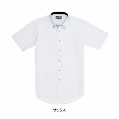 事務服・制服・オフィスウェア ジーベック 15063 半袖ボタンダウン S~4L