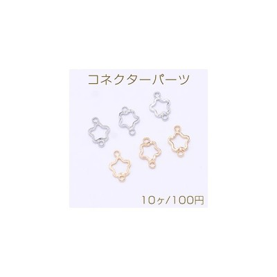 コネクターパーツ フラワーフレーム 2カン 8×12mm【20ヶ】