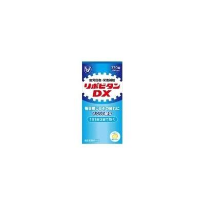 《大正製薬》 リポビタンDX 270錠 【指定医薬部外品】 (ビタミン含有保健剤)