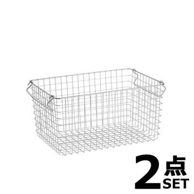 ステンレスワイヤーバスケット 2個セット ステンレス 丈夫 スペース ランドリー 収納 整理 キッチン バスケット