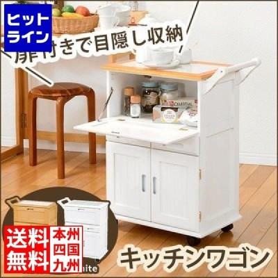 キッチンワゴン (ナチュラル/ホワイト) MW-3709NW | キッチン ワゴン ナチュラル ホワイト 白 収納 キッチン収納 シンプル キャスター MW-3709NW