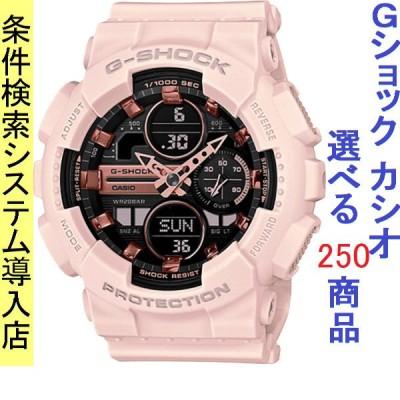 腕時計 メンズ カシオ(CASIO) Gショック(G-SHOCK) 140型 アナデジ Sシリーズ クォーツ ピンク/ブラック色 111QGMAS140M4A / 当店再検品済