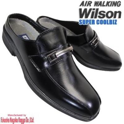 ウィルソン エアー ウォーキング 720 黒 メンズ サボタイプ ビジネスシューズ ビットスリッポン クールビズ