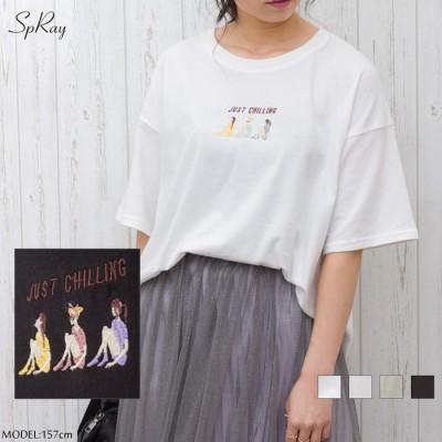 SpRay JUST CHILLING刺繍Tシャツ ブラック M レディース