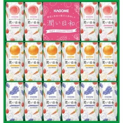 数量限定 カゴメ 潤い日和 フルーツミックス野菜ジュース 16本 URB-30S 【のし包装可】s21s_
