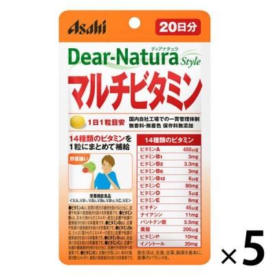 アサヒグループ食品ディアナチュラ(Dear-Natura)スタイル マルチビタミン 20日分(20粒入) 5個 アサヒグループ食品 サプリメント