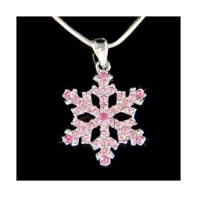 ネックレス インポート スワロフスキ クリスタル ジュエリー Pink SNOWFLAKE made with Swarovski Crystal Snow Xmas bridal Wedding Necklace New
