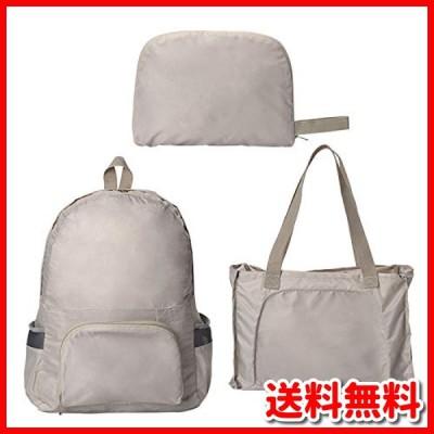 Uniphone 超軽量 折りたたみ リュックサック 2way 手提げ袋 ハンドバッグ ショルダーバッグ 携帯用 旅行 防水
