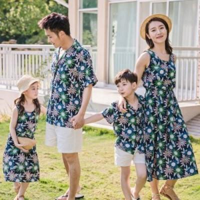 アロハシャツ メンズ キッズ 親子 リンク コーデ 親子 ペアルック 親子お揃い 母の日 親子ペア カップル服 花柄リゾートワンピース 上下