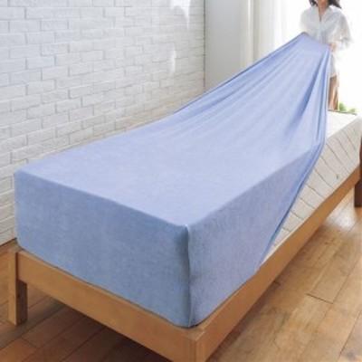 寝具 ベッド のびのびタオルシーツ(厚さ対応 着脱簡単)/敷き布団にも使える ボックスシーツ A(セミシングル~シングル用)|2614-306103