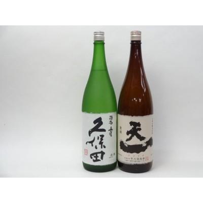 特選日本酒セット 久保田 天一 スペシャル2本セット(碧寿 山廃)1800ml×2本