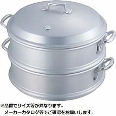 中尾アルミ製作所 KND-047026 アルマイトセイロ 蓋 60cm (KND047026)