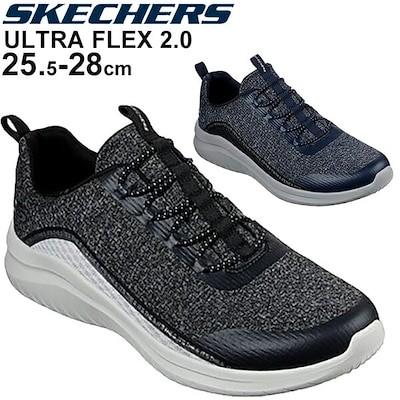 スニーカー メンズ スリッポンタイプ シューズ スケッチャーズ SKECHERS ウルトラフレックス ULTRA FLEX 2.0-DEGLEY/ローカット 靴 スポーツ /52766