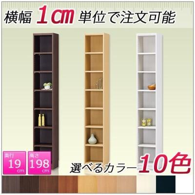 カラーボックス 収納棚 収納ラック (高さ198cm 奥行19cm 幅15cm〜34cm)