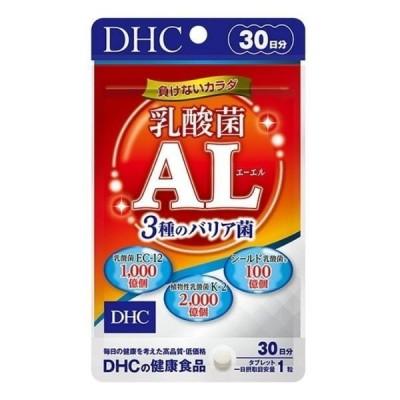 サプリ DHC 乳酸菌AL エーエル 3種のバリア菌 30日分