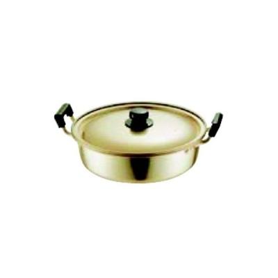 【TKG】アカオしゅう酸 実用鍋 浅型 18cm  /7-0040-0801/業務用/新品