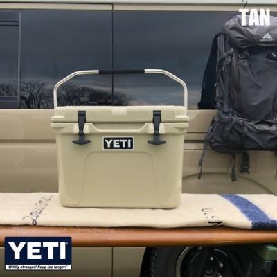 イエティ YETI クーラーボックス 19.6L 20L 大型 大容量 保冷 アウトドア キャンプ ROADIE20