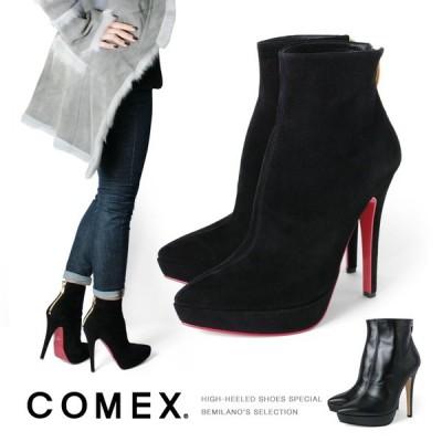 COMEX ブーツ ショートブーツ ハイヒール ポインテッドトゥ コメックス レディース 5605