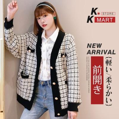 春秋冬 ニットカーディガン レディース カーディガン 前開き 韓国風  ゆったり 合わせやすい セーター 婦人 ニット コート アウター 羽織り 通勤 お呼ばれ