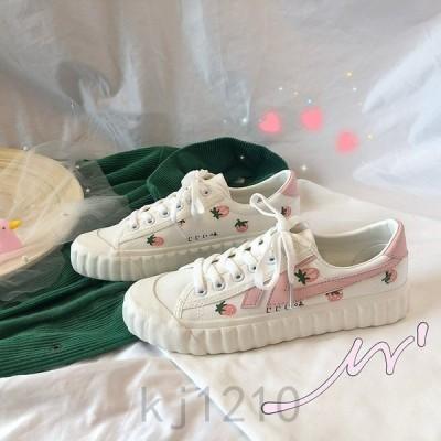 ピンクの小さなイチゴのキャンバスシューズの女子学生の手描きの靴韓国の小さな白い靴
