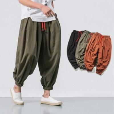 サルエルパンツ メンズ 綿麻 リネン ワイドパンツ 大きいサイズ ガウチョパンツ ロングパンツ カジュアルパンツ 裾リブ 袴パンツ リネン