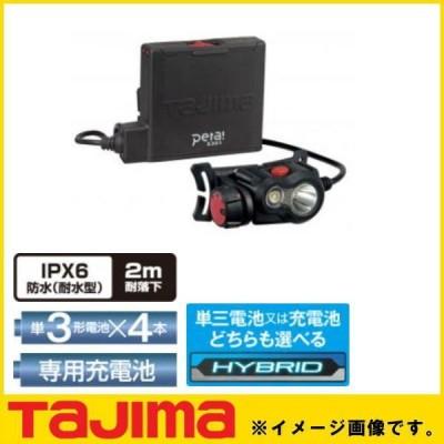 ペタLEDヘッドライトE301N ブラック LE-E301N TAJIMA タジマ LEE301N