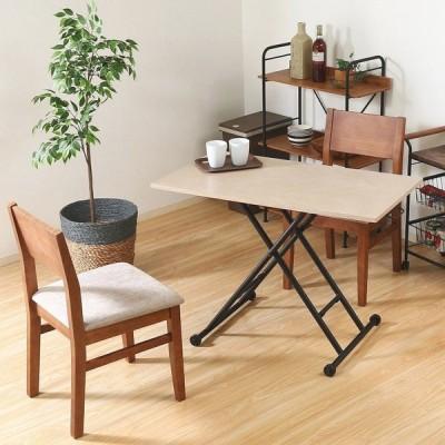 昇降テーブル おしゃれ 幅100×奥行55×高さ12〜70cm 昇降式テーブル ホワイト