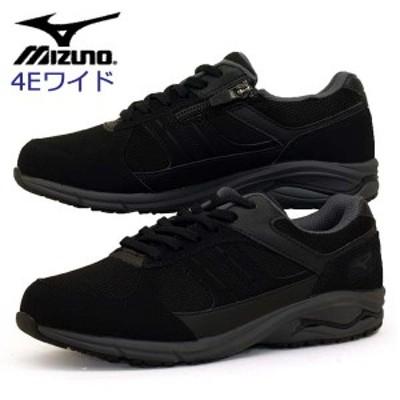 ミズノ MIZUNO LD AROUND M ウォーキング 172509 黒 4E幅広 高通気性 レディース