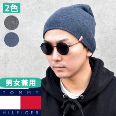 [¥5000以上で¥1000オフ] TOMMY HILFIGER トミーヒルフィガー メンズ レディース ユニセックス ワンポイントロゴ ニットキャップ チャコ