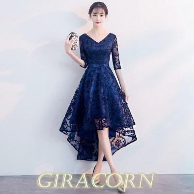 パーティードレス Vネック 5分袖 前短後長ドレス 30代 40代 二次会 お呼ばれドレス Aライン 大きいサイズ ワイン赤 結婚式ドレス