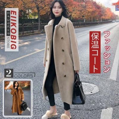 秋冬 レディース ファーコート 毛皮コート レディースコート   合わせやすい  アウター ジャケット 暖かい OL 通勤 レディースアウター