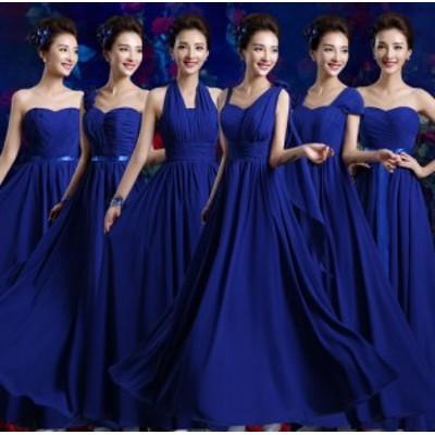 ブライズメイドドレス ロングドレス お呼ばれドレス パーティドレス 二次会 ダンス 披露宴 成人式 演出 フェミニン 編み上げ