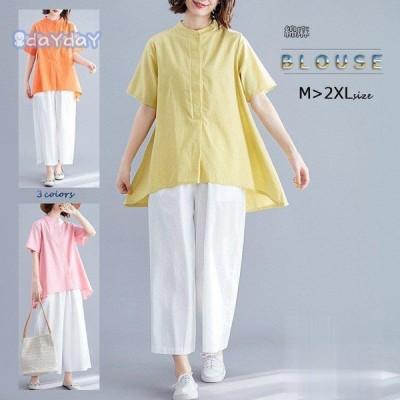 シャツ レディース tシャツ トップス 半袖 無地 ボタン付き 立ち襟 コットン 着痩せ 体型カバー 前後差 カジュアル ゆったり 着まわし 夏 50代 40代 30代