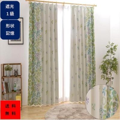 カーテン おしゃれ 安い 遮光 1級 2枚組 リーフ柄 巾100cm 送料無料