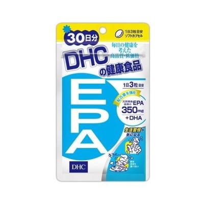 DHC EPA 30日分 90粒 サプリメント