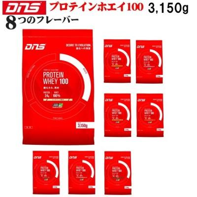 DNS ディーエヌエス プロテインホエイ100 (3150g) DNS880-3150