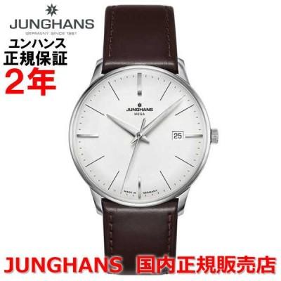 国内正規品 JUNGHANS ユンハンス メンズ 腕時計 電波時計 クオーツ Meister MEGA マイスター メガ 058 4800 00