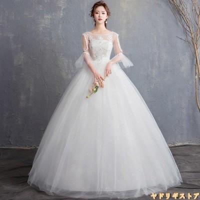 ウェディングドレス 袖あり 白 安い 結婚式  花嫁 二次会 パーティードレス スピーカースリーブ レースアップ プリンセスライン ウエディング 大きいサイズ
