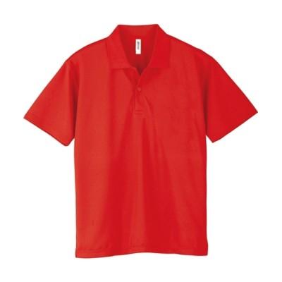 新色追加!【吸汗速乾。UVカット】メッシュ半袖ポロシャツ ポロシャツ, Tops