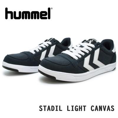 ヒュンメル スニーカー レディース メンズ STADIL LIGHT CANVAS スタディール ライト キャンバス hummel HM208263 7003