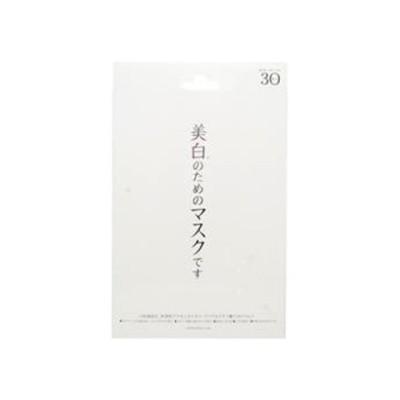 ホワイトエッセンスマスク (30枚入)
