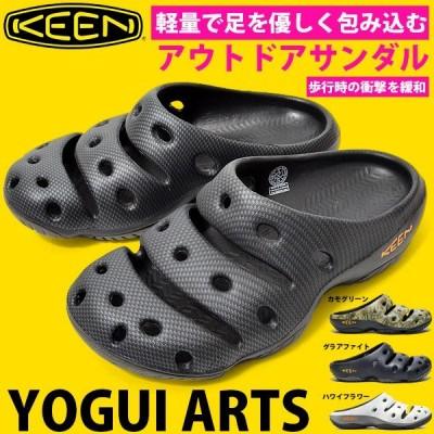クロッグサンダル キーン KEEN メンズ YOGUI ARTS ヨギ アーツ 軽量 クロッグ ヨギー 靴 シューズ