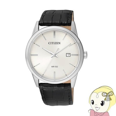 在庫僅少 【逆輸入品】 CITIZEN 腕時計 スタンダード BI5000-01A/srm