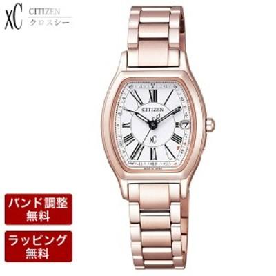 シチズン 腕時計 CITIZEN シチズン xC クロスシー エコ・ドライブ電波 レディース 腕時計 ティタニア ライン ハッピーフライト ES9354-51