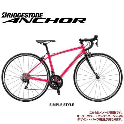 (選べる特典付)ロードバイク 2020 ANCHOR アンカー RL6W 105 MODEL SIMPLE STYLE 105仕様 22段変速 700C アルミ WOMEN'S (カラーオーダー・セレクトパーツ対象)