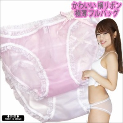 下着 女性 セクシー ショーツ 通販 極薄 ショーツ 横リボン レース レディス フルバッグ 日本製